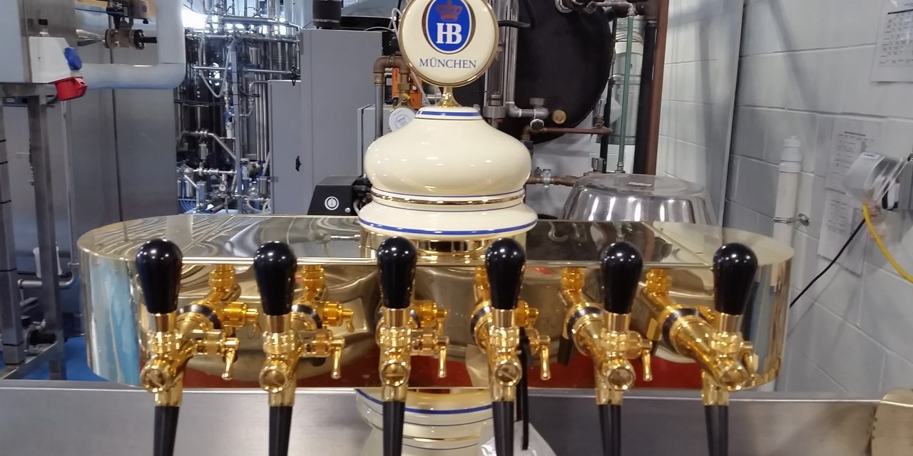 Take A Virtual Stroll Around Hofbrauhaus Buffalo